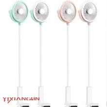 YIXIANGLIN brand EFA03-04 USB Fan flexible 3 Speed Adjustable Cooler Mini Handy Small Desk Desktop Cooling for child