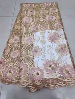 Latest French Lace Fabric High Quality wedding decoration African Lace Fabric With Bright Line Nigeria Lace Fabric For Party Lac