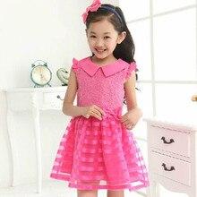 Retail Girls Dress Lace Embroidered Dress for Kids Girls Lolita Style One-Piece Dress Kids Dress Yellow/Pink/Rose