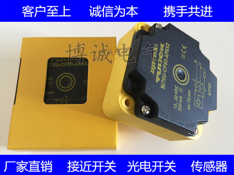 Two-year Quality Guarantee for Imported Core of Spot Square Sensor NI50-CP80-VP4X2Two-year Quality Guarantee for Imported Core of Spot Square Sensor NI50-CP80-VP4X2