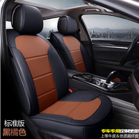 2016 Auto Supply 5 Pcs Set Natural Leather Car Seat Cover Cushion Cowhide Leather Car Seat