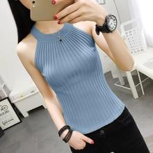 夏の女性のスリムホルターネックオフショルダーキャミソールトップス女性ボディコンタンクノースリーブ塩基性固体薄型tシャツtシャツ