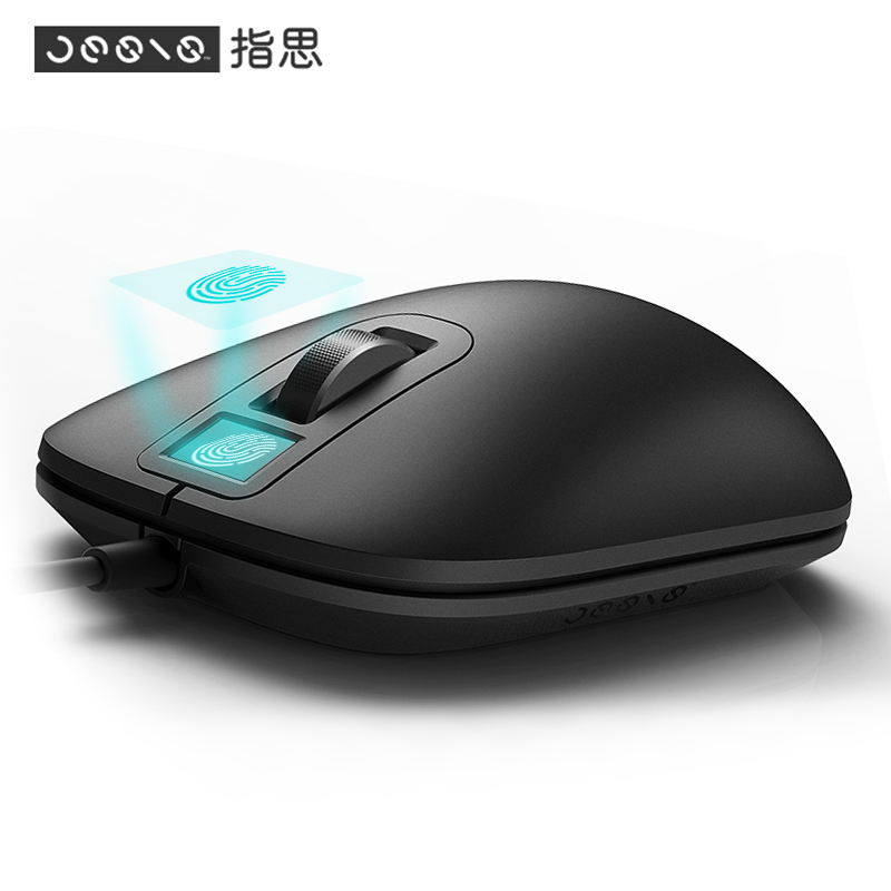 Jesis Fingerprint Mouse Wired Optical Ergonomic Game Work Mouse For Pc Laptop Computer Mice Fingerprint Replace Input Password Computer Cables & Connectors