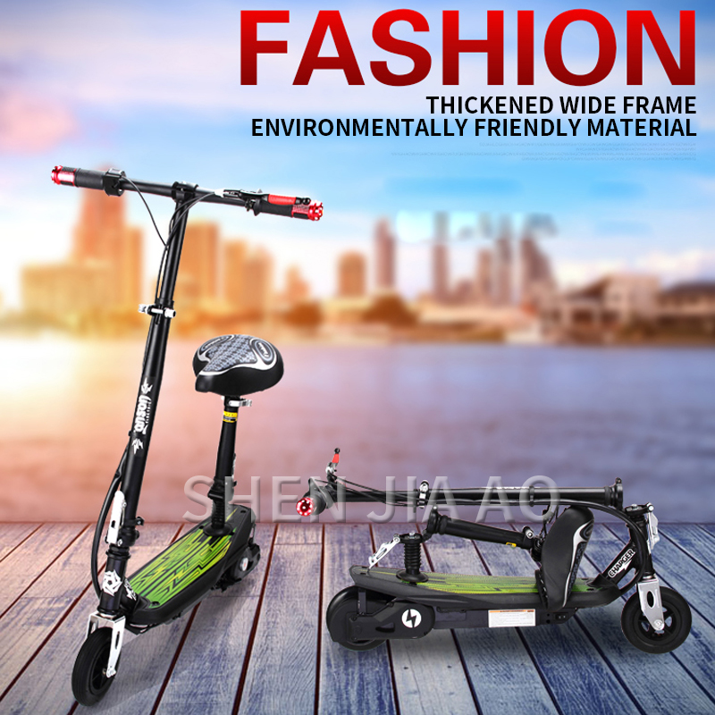 Fashion technology electric scooter / small folding electric scooter / mini / single / ultra light portable / charging scooterFashion technology electric scooter / small folding electric scooter / mini / single / ultra light portable / charging scooter