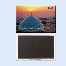 Iran jame mosque aerial view sunset yazd 22866 Magic fridge magnets gifts for friends Creative refrigerator revolutionary iran