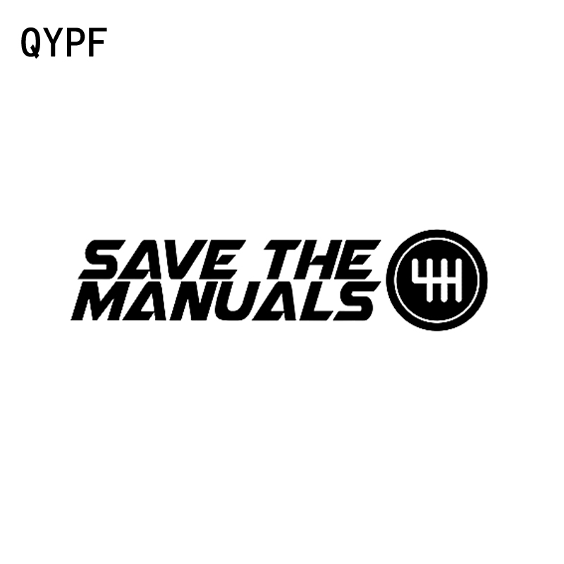 QYPF 17.2cm*4.2cm Fashion Save The Manuals Vinyl Car Window Sticker Decal Black Silver Accessories C15-1455