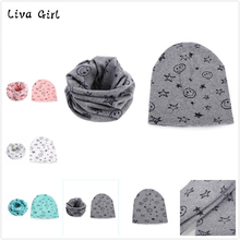Brand Women's Beanie Hat Casual Smiley Star Neck Scarf Hat Scarf Two-Piece Suit Smiley Face Five-Pointed Star Child Neck Hats