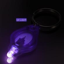 10Pcs Key Ring Light  LED Keychain Light Gift Mini Portable Flashlight Ultra Bright Torch Currency Passports Detector