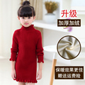 child sweater shirts 2017new spring clothing girls medium-long knitted basic shirt baby child clothes kids girls dress