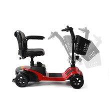 Электромагнитный тормоз 24 В 120 Вт электрический четыре колеса скутера