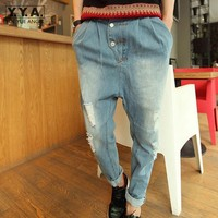 Men Jeans Washed Ripped Casual Jeans Street Style Front Fly Zipper Fashion Man Brand Jeans With