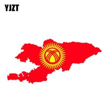 YJZT 15.7CM*7.5CM Personality Car Styling Kyrgyzstan Flag Decal Car Sticker 6--0904(China)