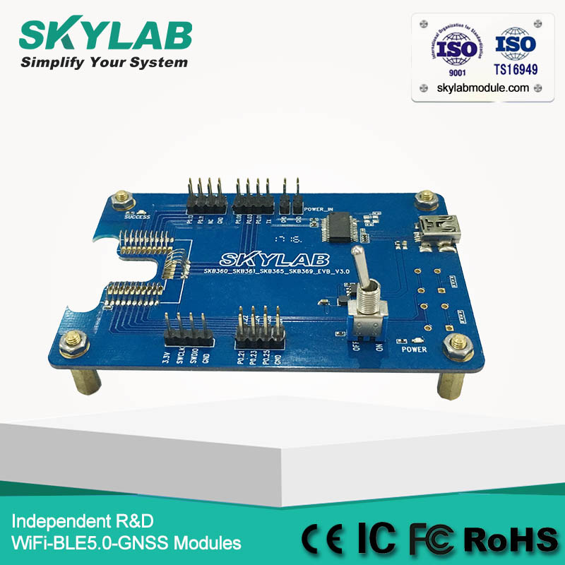 Skylab Bluetooth ble Low Energy 4.0/4.2/5.0 module nRF51822/nRF52832/nRF52840 DK development kits free shipping ti cc2541dk sensortag bluetooth 4 0 ble intelligence development kits module