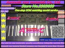 100% նոր ներմուծված օրիգինալ FGH40N60SMD FGH40N60 TO-247 էլեկտրական եռակցման մեքենա տրիոդ IGBT էլեկտրական տրանզիստոր 40A600V