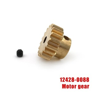 RC Parts for Wltoys 12428 1242
