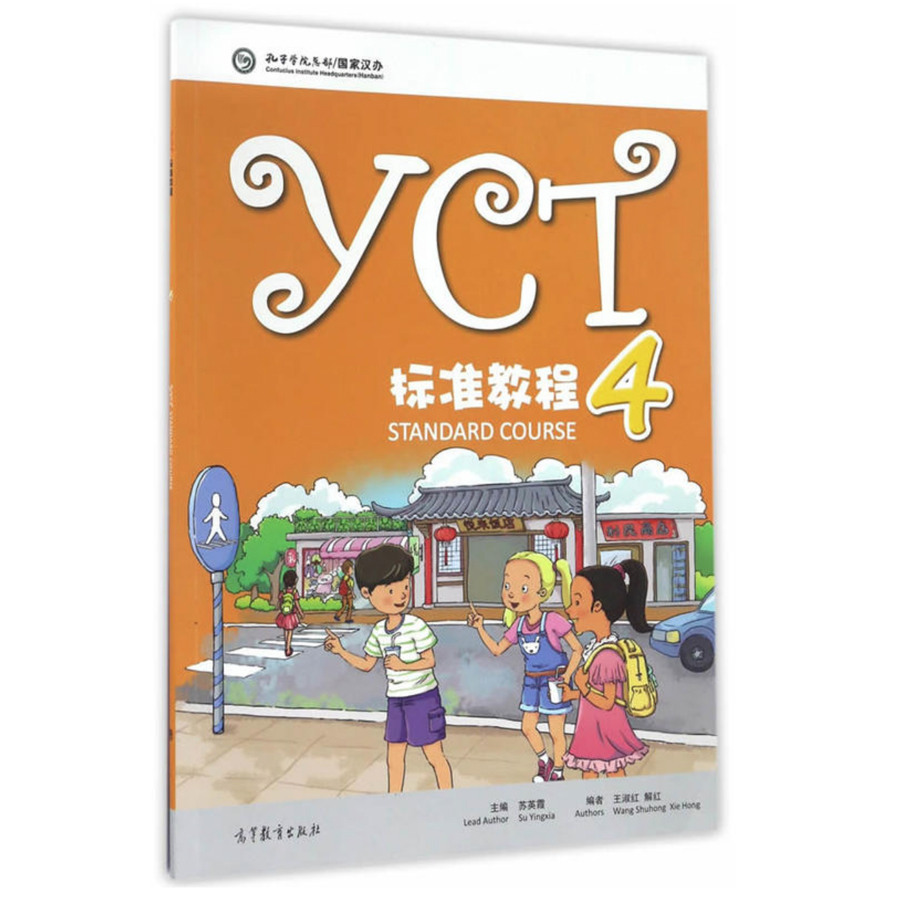 YCT Standard Course 4 Youth Chinese Test Textbook For Entry Level Primary School And Middle School Students From Overseas