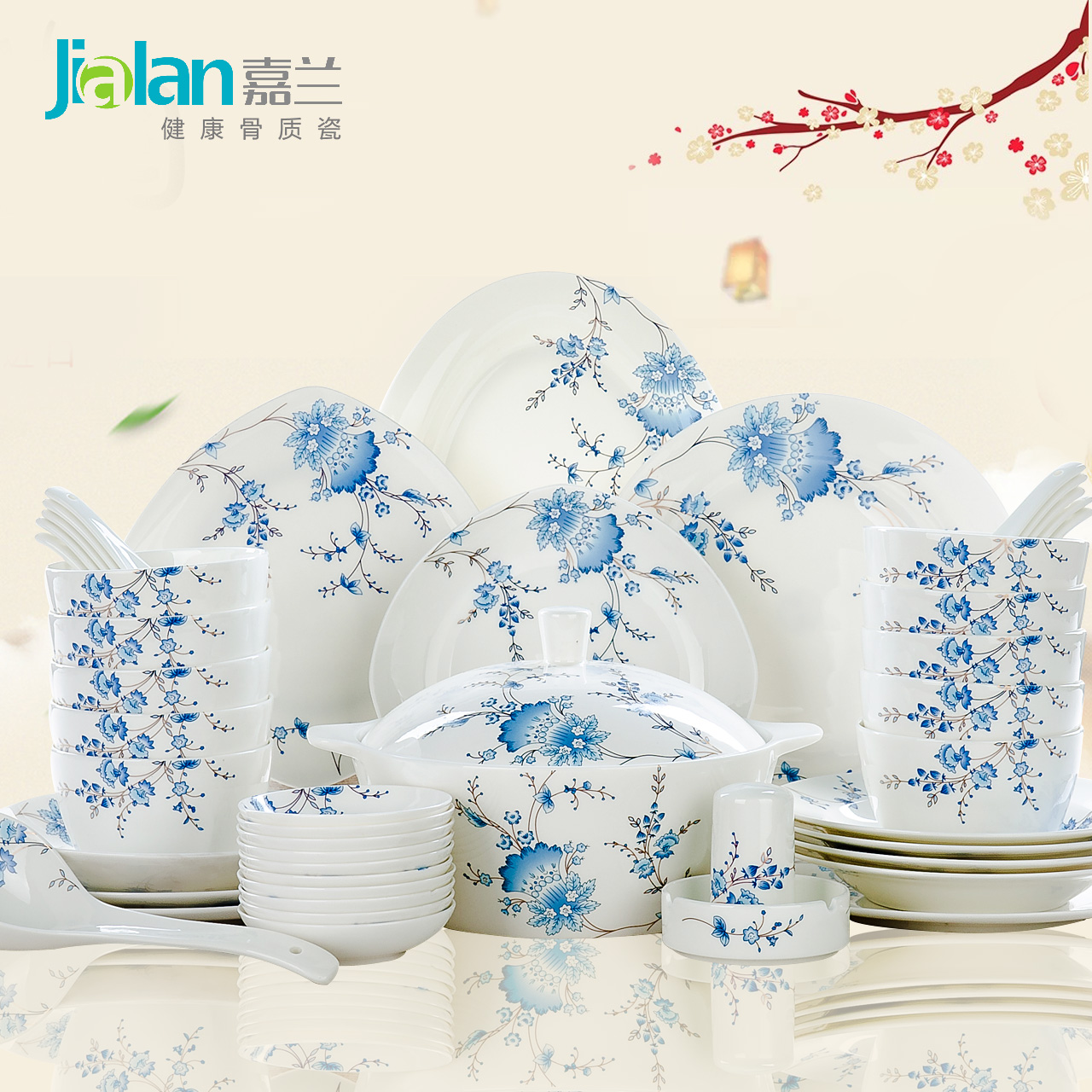garland head square dishes set kitchen household bone china tableware wedding gifts