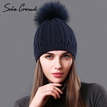 купить [Sole Crowd]Winter warm double deck thick knitted wool hats for women fashion beanies raccoon fur pompom cap female skullies hat по цене 741.77 рублей
