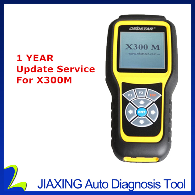 One Year Update Service for OBDSTAR X300M-in Auto Key Programmers from  Automobiles & Motorcycles on Aliexpress com | Alibaba Group