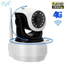 hot deal buy 1080p full hd ptz ip camera wifi wireless 3g 4g 2-way audio home security surveillance camera indoor night vision wifi camera