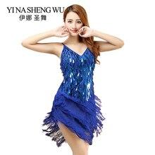 สินค้าใหม่เซ็กซี่Fringeชุดเต้นรำละตินสำหรับสาวราคาถูกพู่Latin Danceกระโปรงขาย4สี