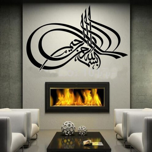 Merveilleux Islamic Wall Art Sticker Vinyl Muslim Designs Mural Islam Poster Removable Wall  Decals For Living Room