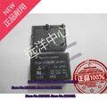 PCD-112D2M-12V PCD-112D2M 4 PCD-112D2M