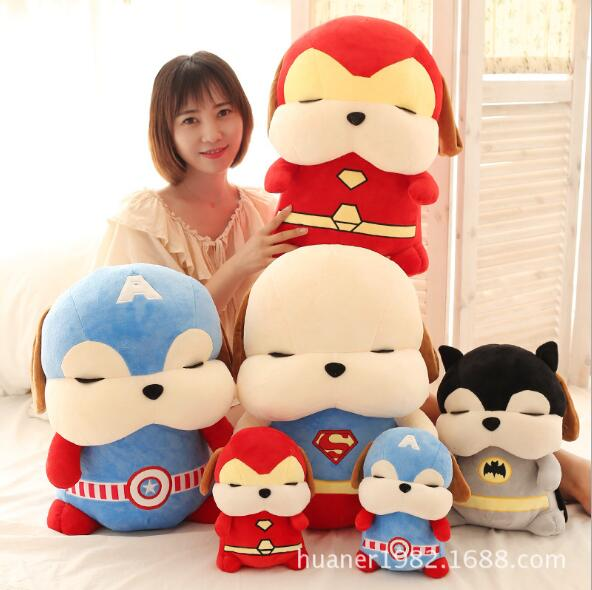 65cm Cute The Avengers Captain America iron man Superman Batman rascal dog toy plush toy the avengers figures super hero toy doll baby hulk captain america superman batman thor iron man free shipping