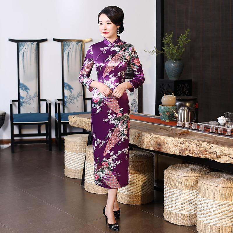 Purple Long Sleeve Chinese Traditional Women Qipao Classic Peacock ... 4b16741319ff