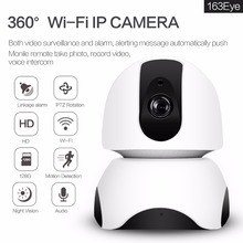 Home Security IP Camera Wireless Smart WiFi Camera WI-FI Surveillance Baby Monitor Two-Audio
