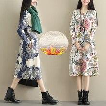 Fashion Thicken Fleece Warn Winter Dress