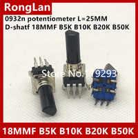 [BELLA]-potenciómetro tipo RK0936N 09, vertical individual, B5K, B10K, B50K, B20K, B100K, mango largo de 18MMF L = 25 mm-100uds/lote
