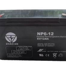 6V 12AH свинцово-кислотная Батарея VRLA аккумуляторные батареи