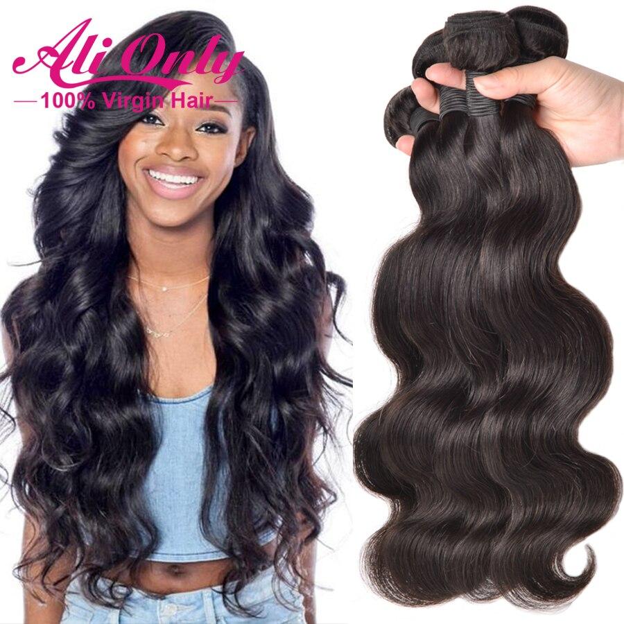 peruvian virgin hair body wave 4 bundles human hair