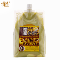Ginger Hair Scalp Massage Cream Hair & Scalp Treatment Nourishing Hair Mask Conditioner For Damaged Hair Care Products 1000ML