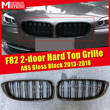 1 Pair F82 M-Style Grille ABS Gloss Black Front Bumper Mesh For F82 M4 2-door Hard top Double Slats Front Kidney Grille 2013-18 marc o'polo 129242314 f82
