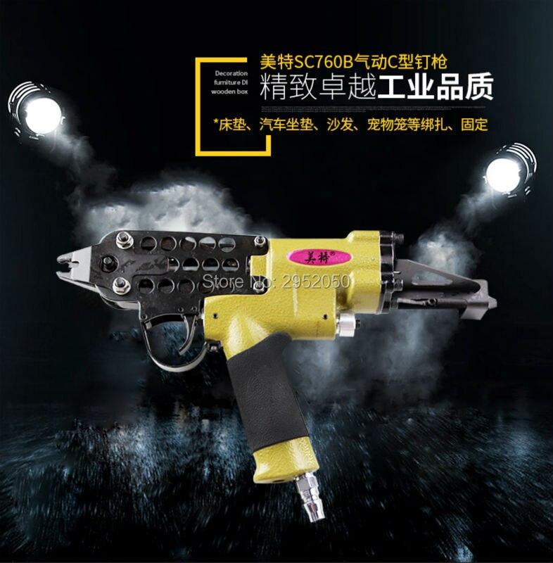 Free shipping Pneumatic air tools C-Ring NAILER Hog Ring Plier SC7C Air nail gun C Nailer Original quality  цены