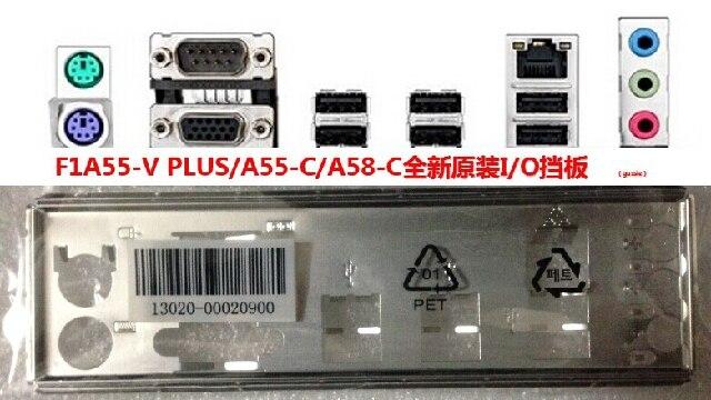 OEM I//O Shield for H55M Pro