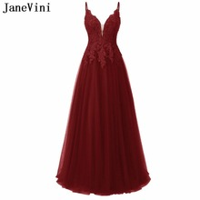 JaneVini Elegant Long Burgundy Bridesmaid Dresses with Lace Applique Beads A Line Spaghetti Straps Floor Length Tulle Prom Gowns