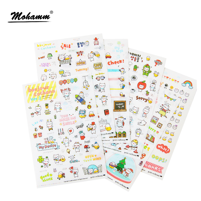 6 Pcs/lot Cute Kawaii Transparent Pig Korean Cartoon Animals Decoration Flake Pvc Plastic Sheet Scrapbook Stickers For Kids