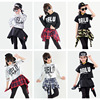 Hip Hop Dancing Clothes For Girls Age 8 9 10 11 12 13 14 15 16