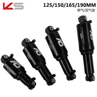 KS A5 bicycle soft rear shock absorber device 125/150/1165/190MM mtb bike rear suspension shock Single Double Air Chamber