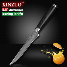 5.5 boning knife Japanese VG10 Damascus kitchen chef knives Utility Universal paring knife forged Micarta handle FREE SHIPPING