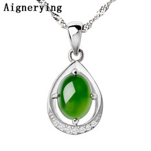 Vintage S925 silver Certificate Green Natural inlaid Jade Pendant Necklaces for Women Necklace Bijou Gift Box недорого