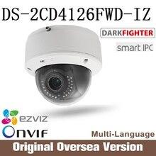 HIKVISION DS-2CD4126FWD-IZ smart Ip Camera 2mp Poe Cctv 1080p Infrared Onvif Cmos RJ45 New original english version