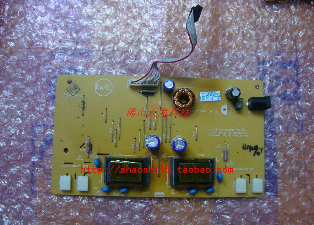 Free Shipping> LXM-L19CH Founder FG980-wh  LW98 power board 715G2605-1-Original 100% Tested Working free shipping aip 0118 founder fh980 wb fh980 wl lxm w19ah power board power board original 100% tested working