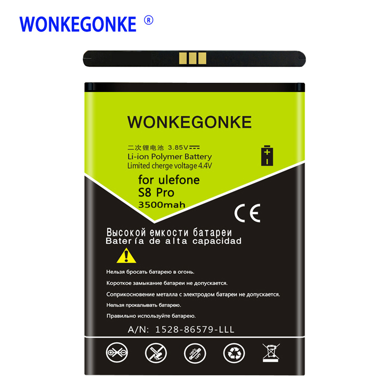 WONKEGONKE for ulefone S8 S8 Pro battery 5.3inch MTK6737 MTK6580 Mobile Phone Batteries Bateria