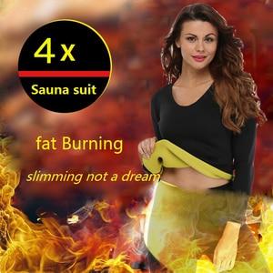 Image 4 - NINGMI ネオプレンボディシェイパーロングスリーブトップ + レギンス汗サウナ痩身女性フィットネス体形ボディニッパースリムタンクベストパンツ