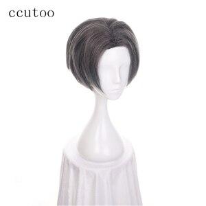 """Image 1 - Ccutoo 12 """"מיילס Edgeworth תסרוקות מרכזית פרידה גריי קצר המפלגה של התנגדות חום שיער סינטטי קוספליי פאה לגברים"""