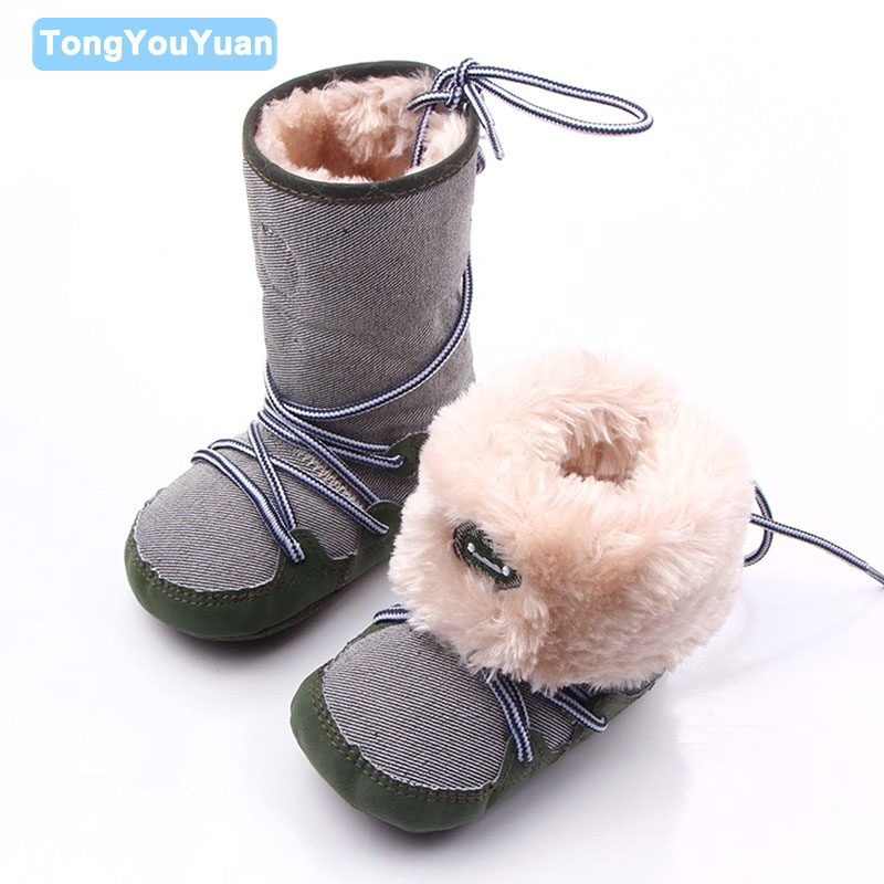 New Fashion Warm Anti-Slip Snow Baby Winter Boots Warm Baby Boy Girl Winter Shoes For 0-15 Months